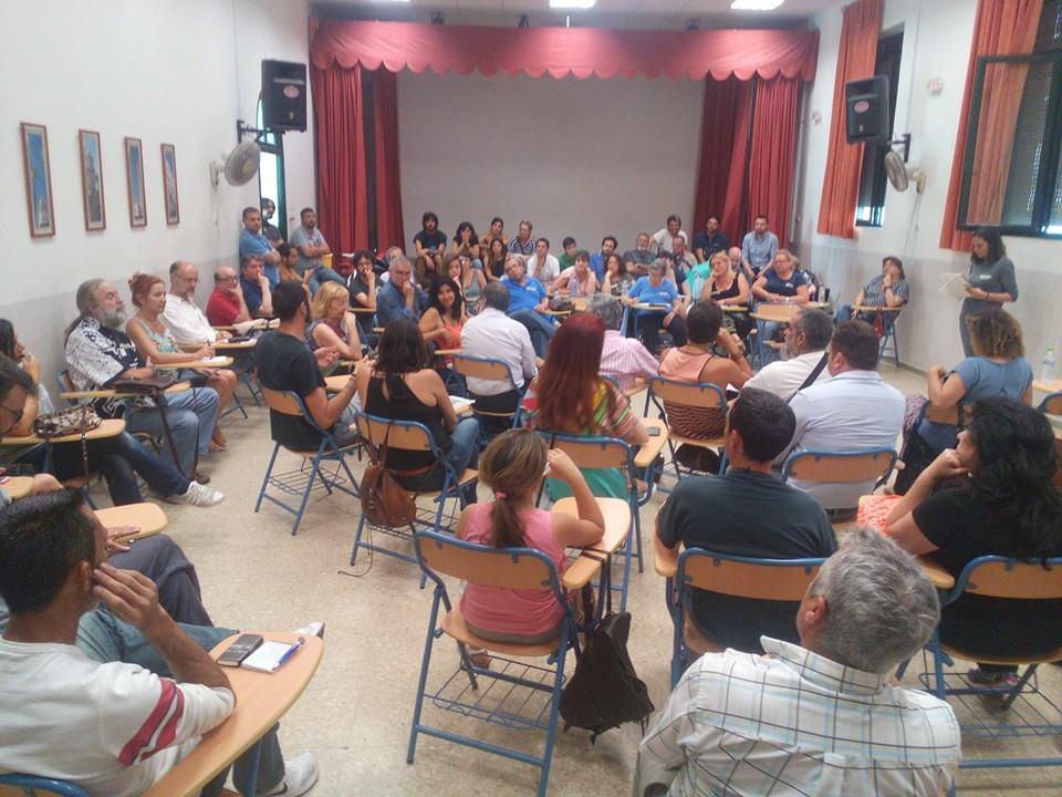 Actuaciones de urgente aplicación para el nuevo equipo de gobierno municipal