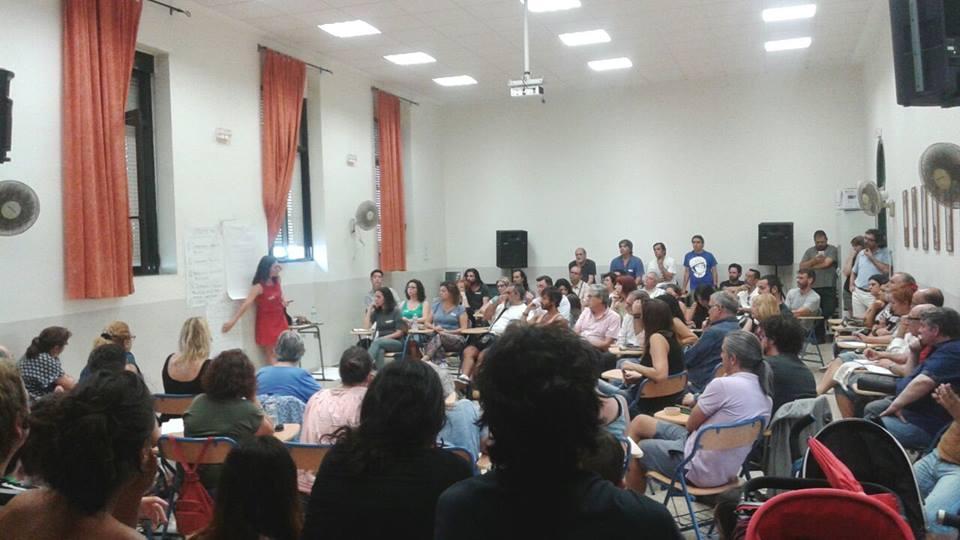 Postura de la asamblea de Ganar Cádiz con respecto al debate público del 5J